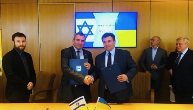 Украина и Израиль договорились относительно Соглашения о свободной торговле