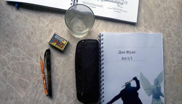 «Дон Жуан» – на лінії розмежування