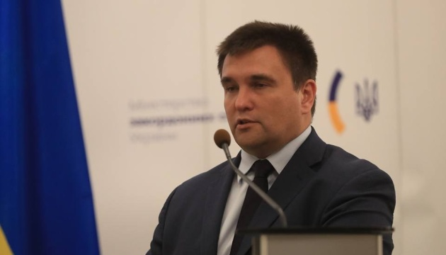 Klimkin to participate in 3d Local Development Forum in Truskavets