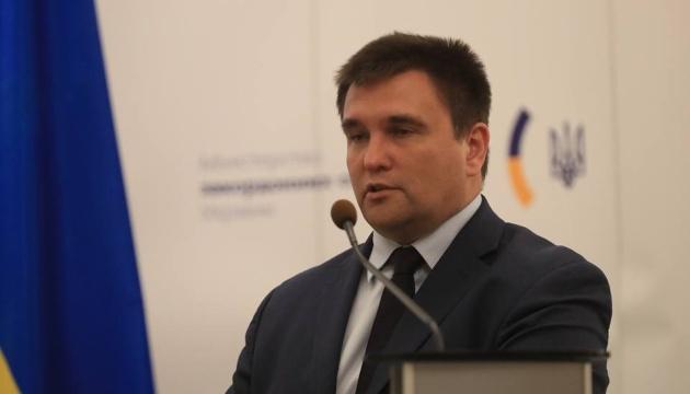 Климкин уверен, что Украина успешно завершит необходимые переговоры с МВФ
