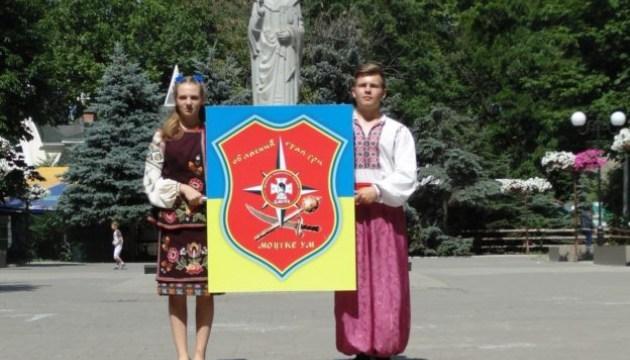 На Миколаївщині завершився обласний етап Всеукраїнської військово-патріотичної гри «Джура»