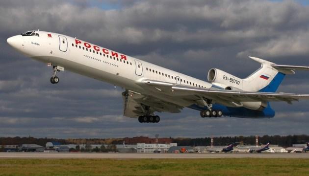 Самолет МВД России нарушил воздушное пространство Эстонии