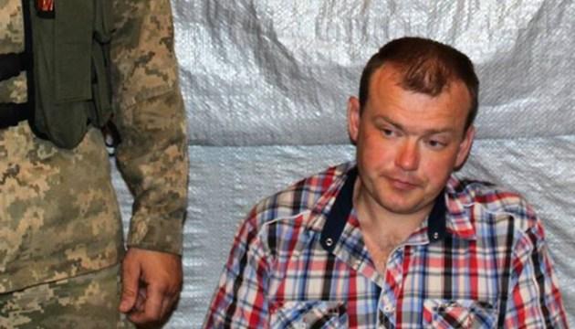 Военные задержали предателя, год назад перешедшего на сторону российских оккупантов