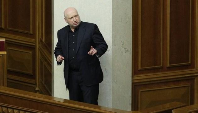 НАЗК не виявило порушень у деклараціях шести членів Кабміну і Турчинова