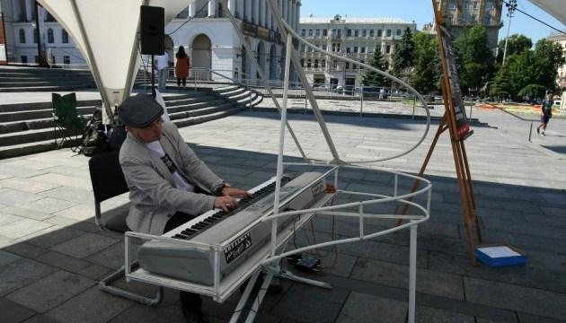 Картинки по запросу музыкант гимн майдан