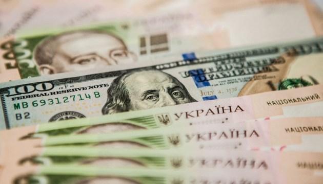 Держборг за рік скоротився майже до 62,7% ВВП
