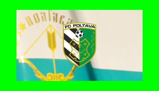 ФК «Полтава» оголосив про розпуск команди – ЗМІ
