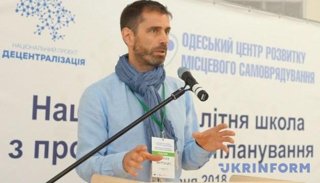 В Одессе открылась летняя школа пространственного планирования