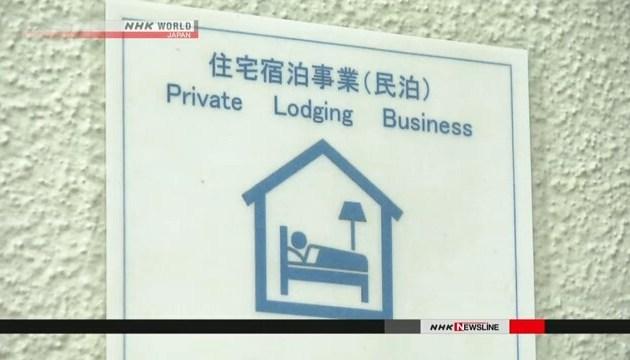 В Японии Airbnb подозревают в размещении нелегальных объявлений