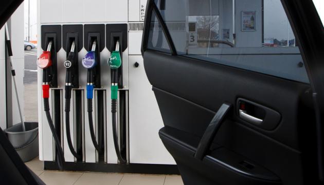 Бензин А-95 в Киевской области подорожал в среднем на 25 копеек