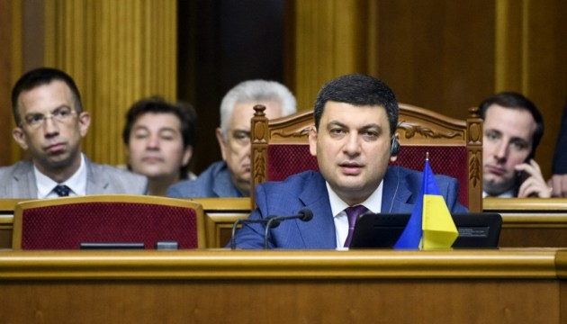 Groysman says tens of billions of hryvnias needed to recalculate pensions