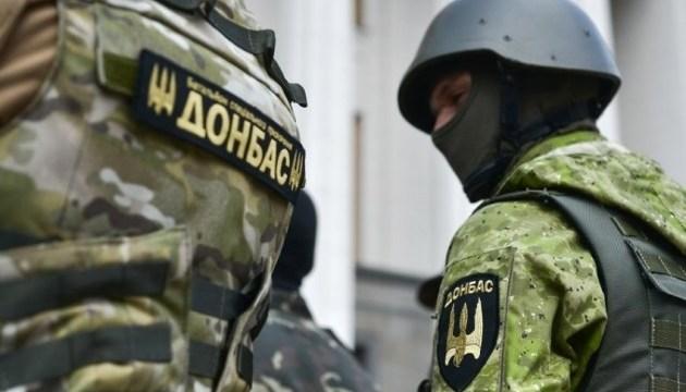 Экс-бойца батальона «Донбасс» арестовали за хранение арсенала оружия