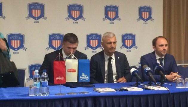 Фабріціо Раванеллі – головний тренер «Арсенал-Київ»