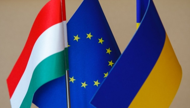 Ukraine opens Honorary Consulate General in Hungary's Szeged