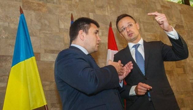 Питання нацменшин: Сіярто озвучив Клімкіну пропозицію Угорщини