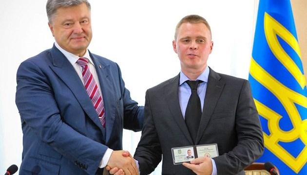 Президент представив у Краматорську нового керівника Донецької облВЦА