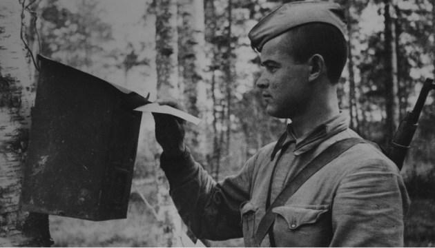 В Нацмузее истории Украины во Второй мировой войне звучат письма из 1941-го