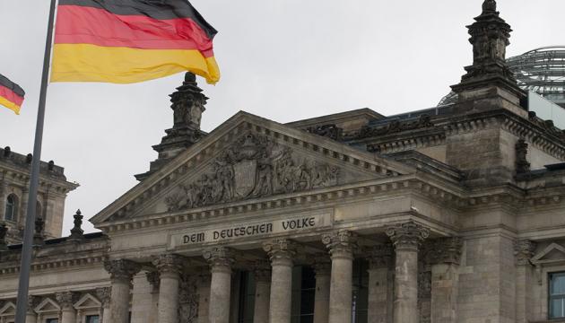 Антикоррупционный суд: Берлин похвалил Украину за мужество