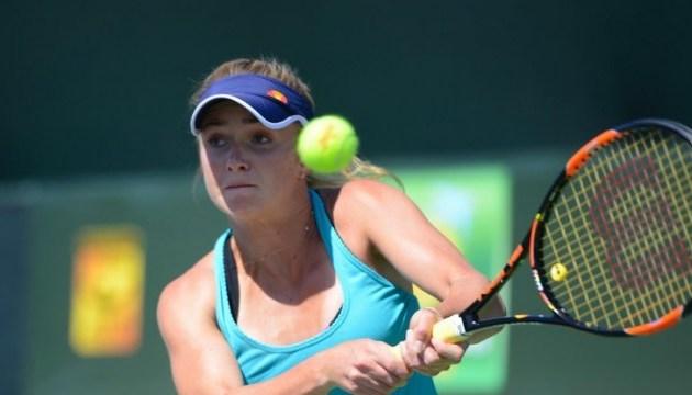Свитолина проиграла Бузарнеску в 1/4 финала турнира WTA в Бирмингеме