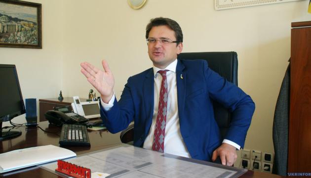 Погрози РФ вийти з Ради Європи є шантажем Заходу - Кулеба