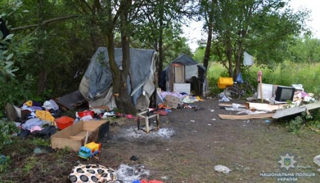 Напад на табір ромів: Садовий обіцяє притулок постраждалим