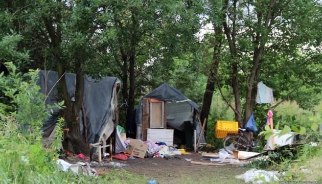 За нападом на ромів у Львові може стояти Росія - СБУ