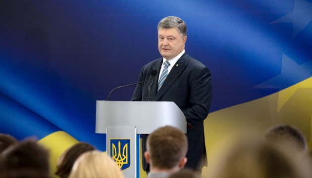 Poroshenko congratulates Liechtenstein on National Day