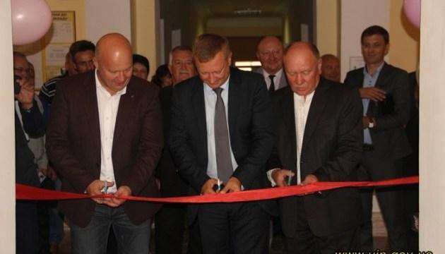 На Вінниччині відкрили навчально-практичний центр з підготовки бджолярів
