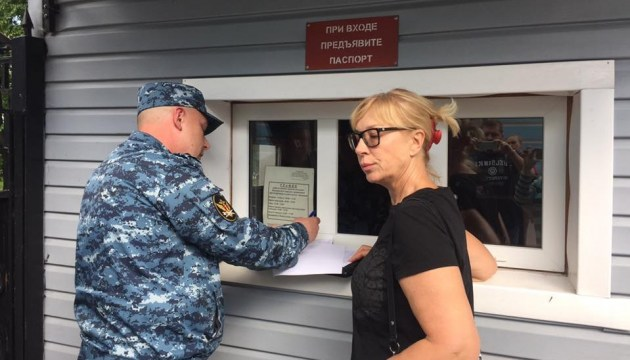 Посольство України просить ФСБ РФ дати можливість Денісовій відвідати  політв'язнів