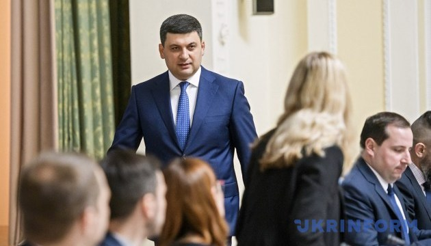 Groysman leaves on official visit to Denmark