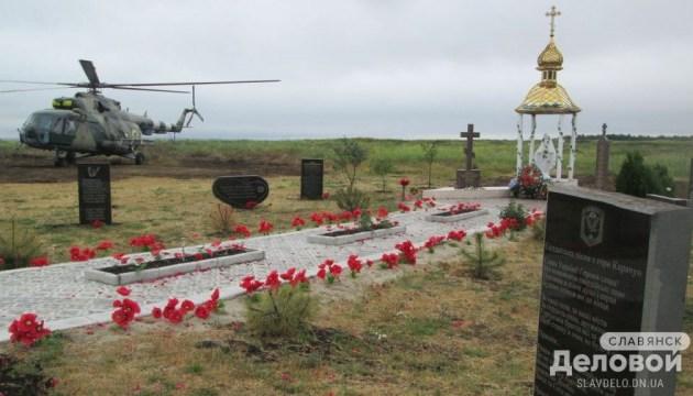На горі Карачун вшанували пам'ять загиблого чотири роки тому екіпажу Мі-8