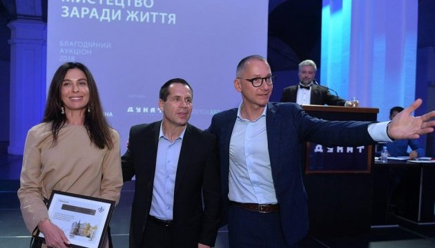 Lozhkin Foundation has held the fourth charity auction for the Illia Yemets Center