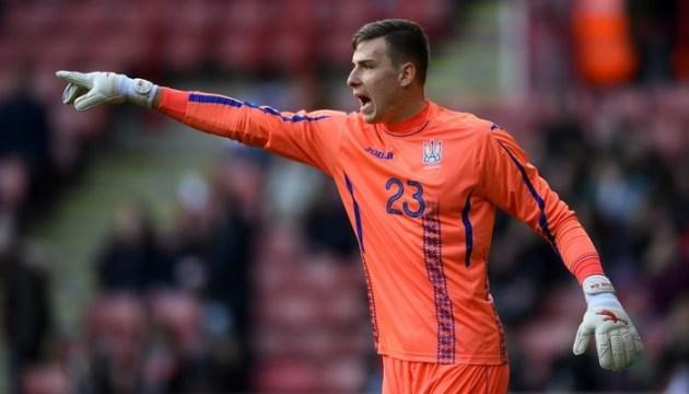 Лунін і топ-10 найдорожчих українських футболістів