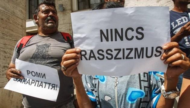 Німецький омбудсмен закликала Україну покарати винних у нападі на ромів