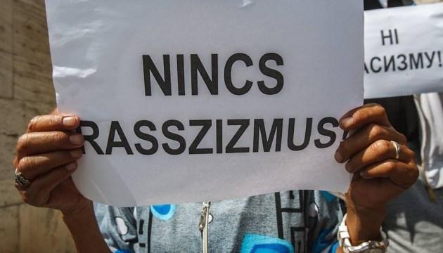 В Ужгороді роми вийшли на протест через погром