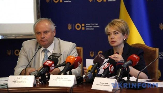 Гриневич объяснила снижение результатов ЗНО по украинскому языку