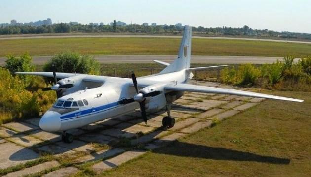У Харкові арештували літак за борги по зарплаті