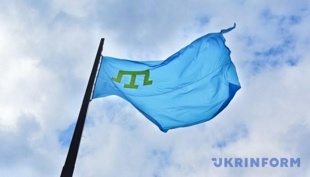 Сегодня в Украине отмечается День крымскотатарского флага