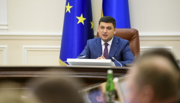 Groysman expects the final draft state budget for 2019 to be ready by December 1