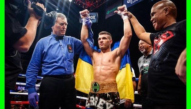 Бокс: на чемпіонський бій Дерев'янченко - Джейкобс призначені промоутерські торги