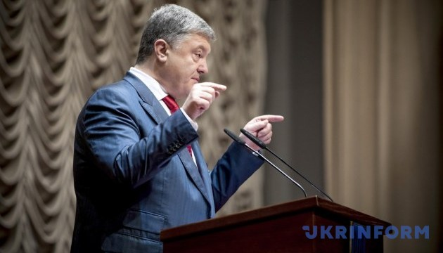 Poroshenko: EU's assistance worth EUR1 bln is recognition of Ukraine's progress on reform path