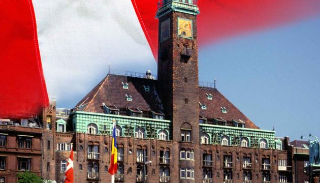 Данія кардинально змінює політику стосовно біженців