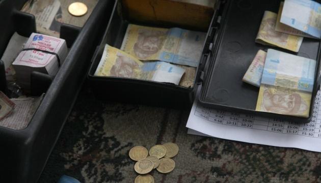 BNU : Hausse du taux de change officiel de la hryvnia à 32,63 UAH pour un euro