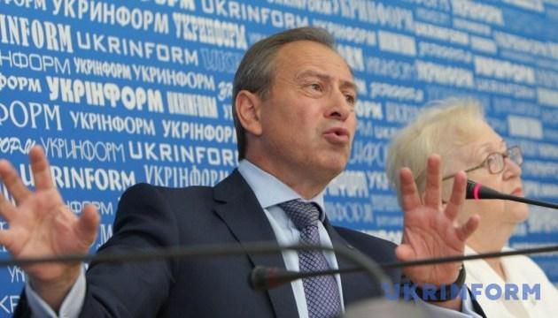Миссия: Украинский Президент 2019. Как создать парламентско-президентскую республику за 100 дней