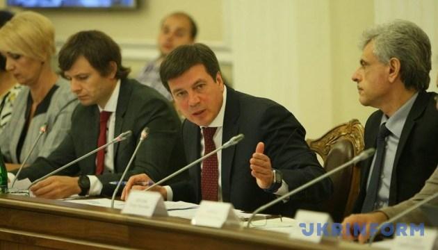 Only 3% of waste recycled in Ukraine - Zubko