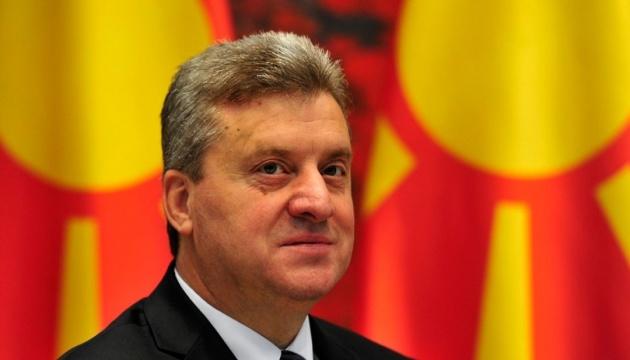 Президент Македонии ветировал законопроект о переименовании страны