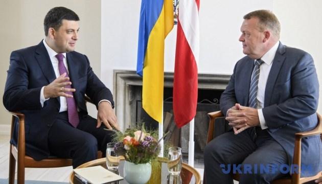 Данія підтримує реформу енергетичного сектору України - прем'єр