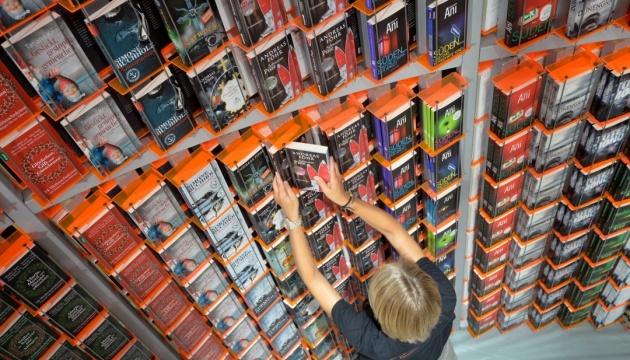 Розвиток українського книжкового ринку: Що видавці очікують від держави?
