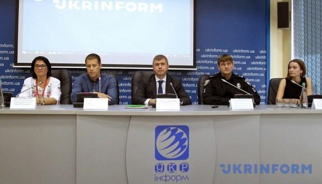 Старт Всеукраинской акции