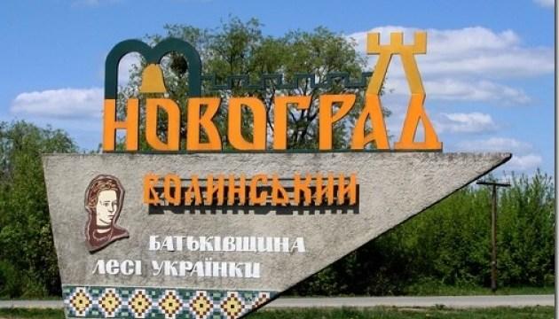 Новоград-Волинський запрошує на перший Lesia Grand Fest